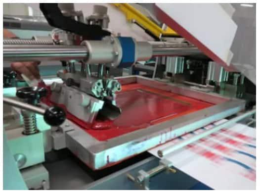 網版印刷機